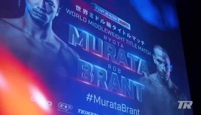 Fight Highlights- Ryota Murata vs. Rob Brant