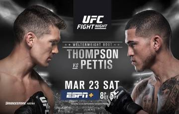 UFC Fight Night 148: Thompson vs Pettis. Where to watch live